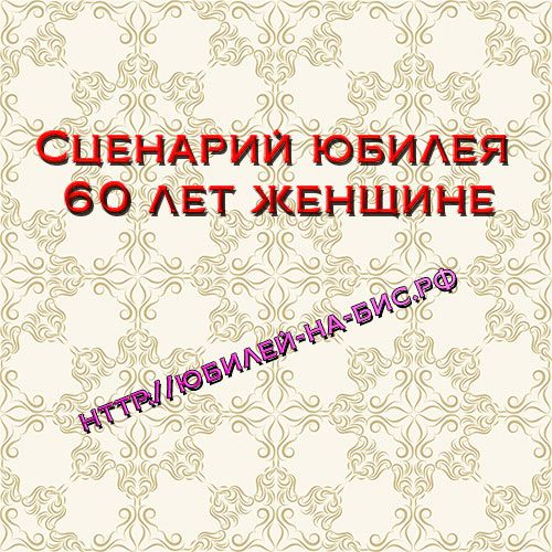 ВЫШИВКА БИСЕРОМ 80