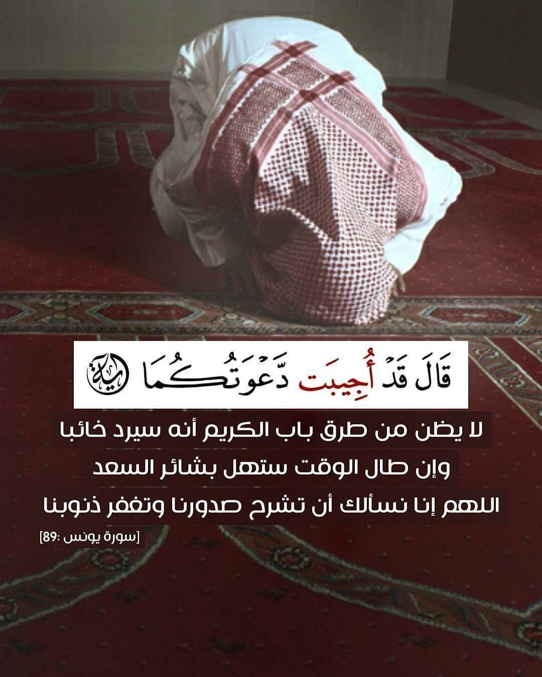 مواعظ خواطر إسلامية Quran Book Quran Quotes Short Quotes Love