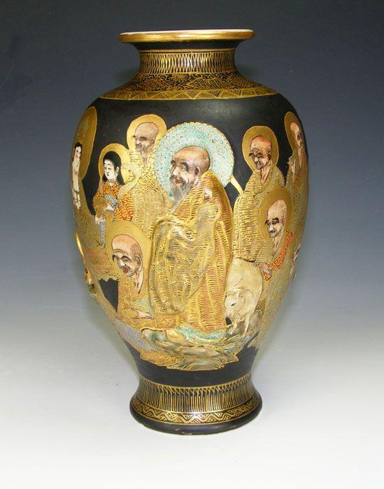 Vintage Oriental Japanese Satsuma Pottery Thousand Faces Vase Unusual Oriental Pottery