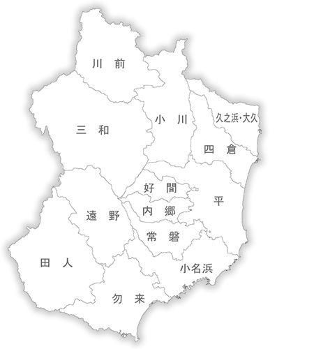 2019 年の「いわき市全域地図 | 炭鉱参考資料」 | いわき、福島 ...