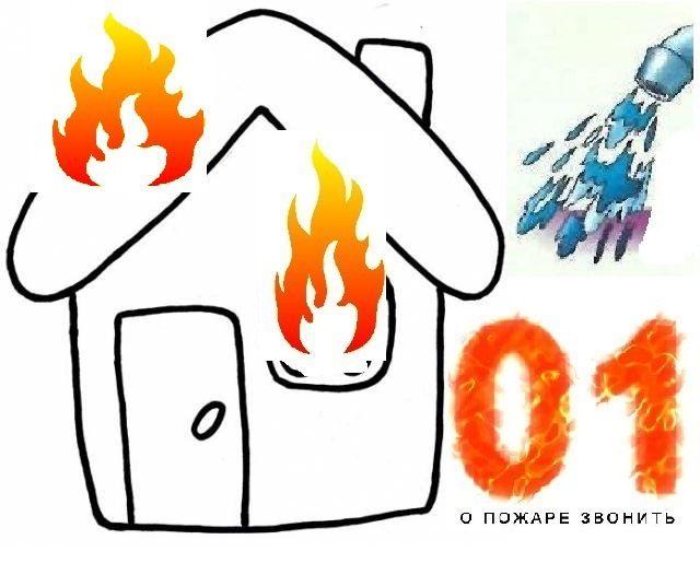 спит, образцы картинок при пожаре предотвратить появление гнойничков