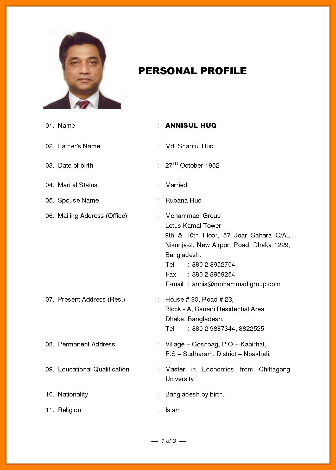 Pin by HEBANY DOHA on Download Marriage biodata format