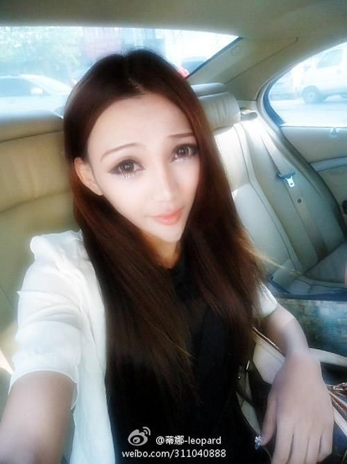 Tina Leopard Apparently There S A New Fashion Trend Sweeping Across China The Anime Look Chinese Model Model Girl Blog