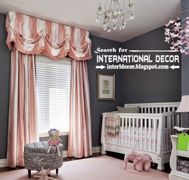 Best Modern Curtain Designs 2016 Ideas Striped Curtains For Kids Bedroom