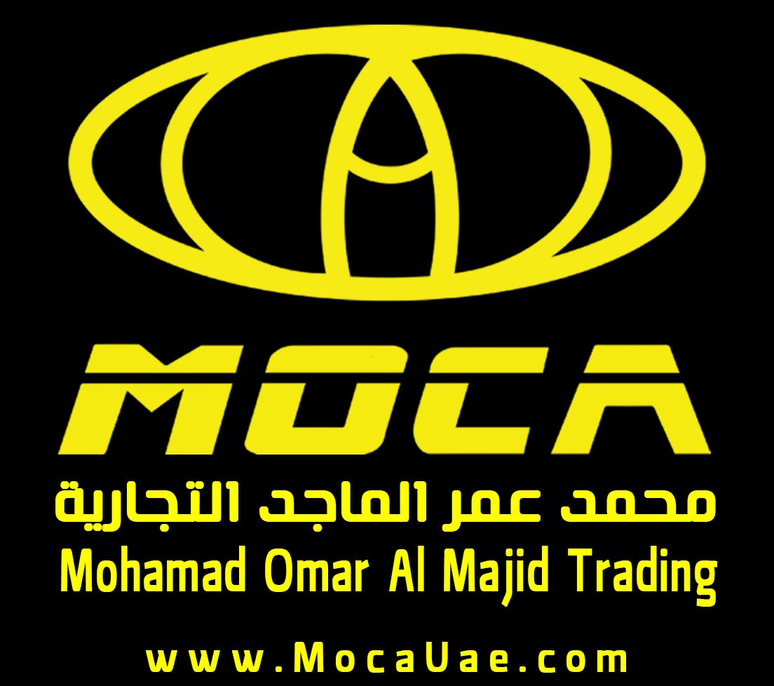 Mo Group Mohamad Omar Al Majid Group Of Companies Highly Successful Group Developed Its Expertise On The Basis Of Moh British Leyland Logo Front Runner Omar