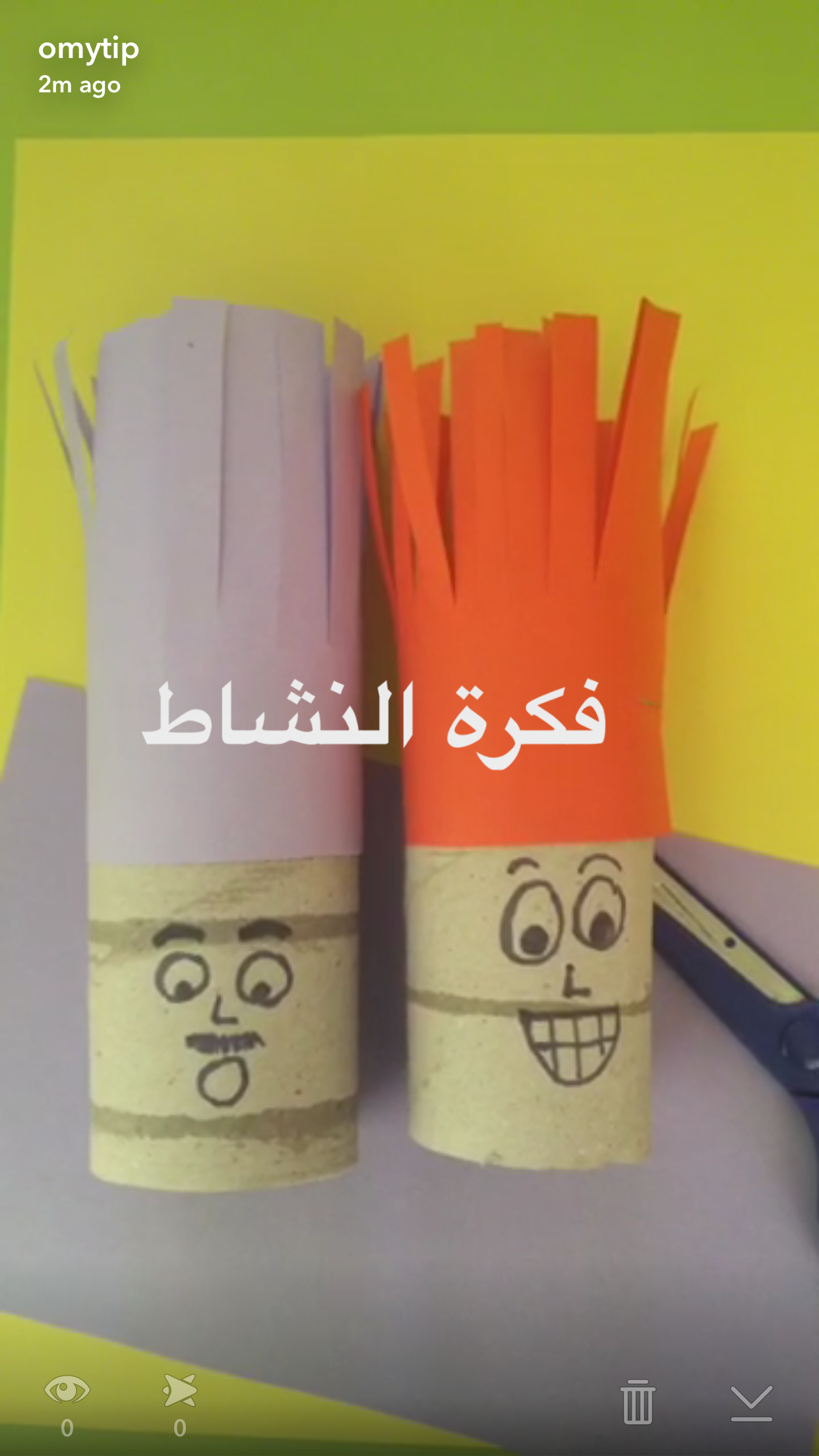 نشاط الحلاق سيستمتع الطفل بين عمر ٢ ٥ سنوات بمحاوله قصه شعر الورق للشخصيات التي ستصنعها له باستخدام رول كلينكس كر Activities For Kids Baby Games Activities