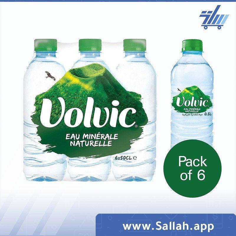 مياه فولفيك تطبيق سلة Sallahapp Volvic Bottle Water Bottle Plastic Water Bottle