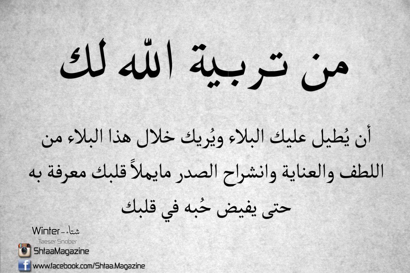 Pin De Ma Nou En Arabic العربي أحلى Sentimientos Musulmanas Arabes