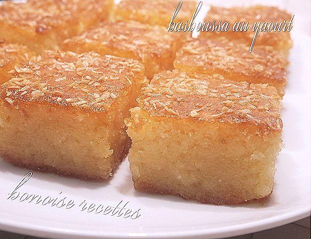 Basboussa au yaourt1 cuisine alg rienne pinterest for Amour de cuisine basboussa
