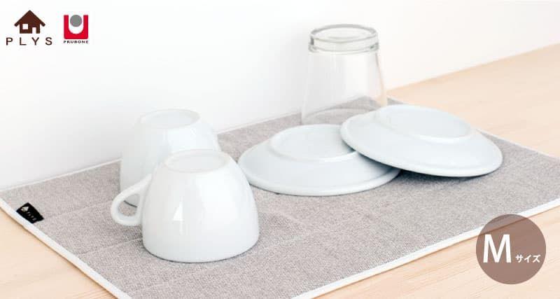 水切りかごにサヨナラ 省スペースで手入れも簡単 水切りマットで快適