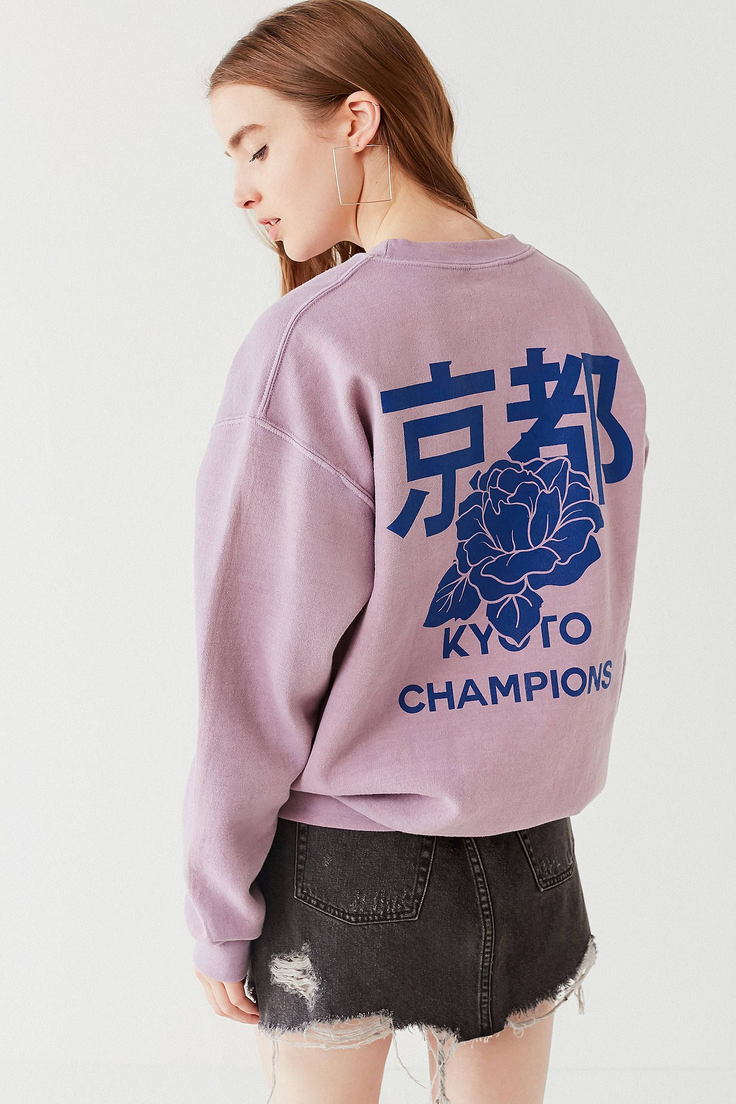 d91b3bcc Shop Kyoto Champions Overdyed Sweatshirt at Urban Outfitters today. We  carry all the latest styles, colors and brands for you to choose from right  here.