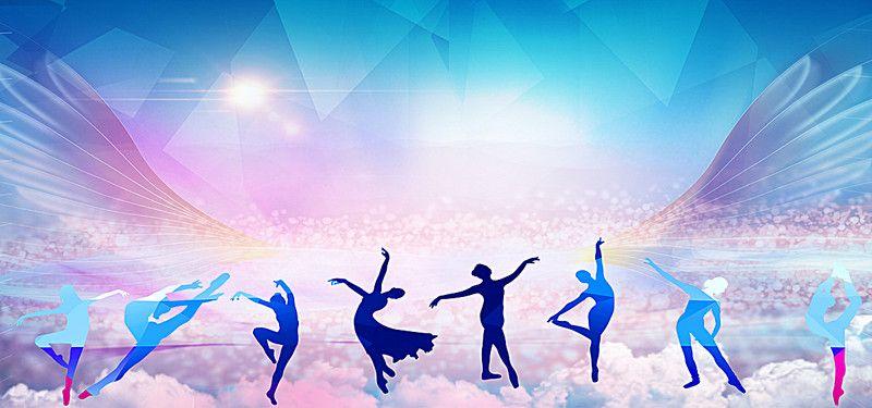 Dance Background Poster Com Imagens Danca Silhueta Fogos De