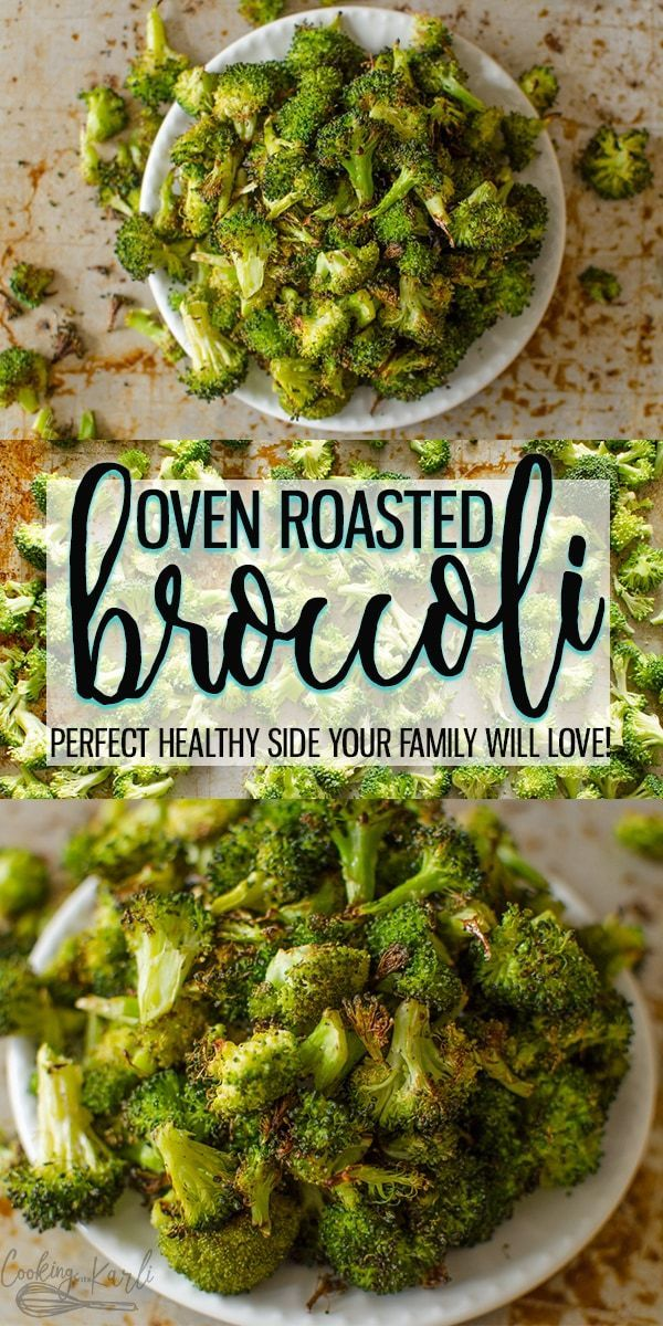 Roasted Broccoli is a delicious, crispy side dish to pair with your favorite meal! Full of flavor, minimal prep and healthy! Oven Roasted Broccoli is sure to be your family's new favorite side dish! |Cooking with Karli|