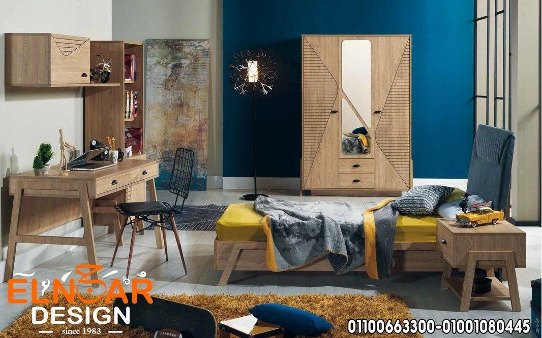 غرف اطفال مودرن النجار ديزاين Bedroom Decor Home Decor Furniture