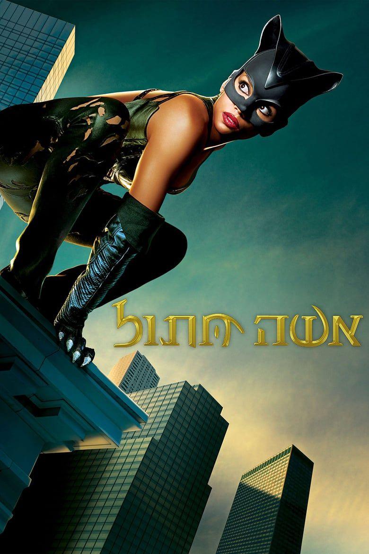 HDcuevana!!].Catwoman Pelicula Completa en Español Latino