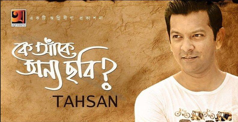 3 Indu Sarkar 2012 tamil movie english subtitles download