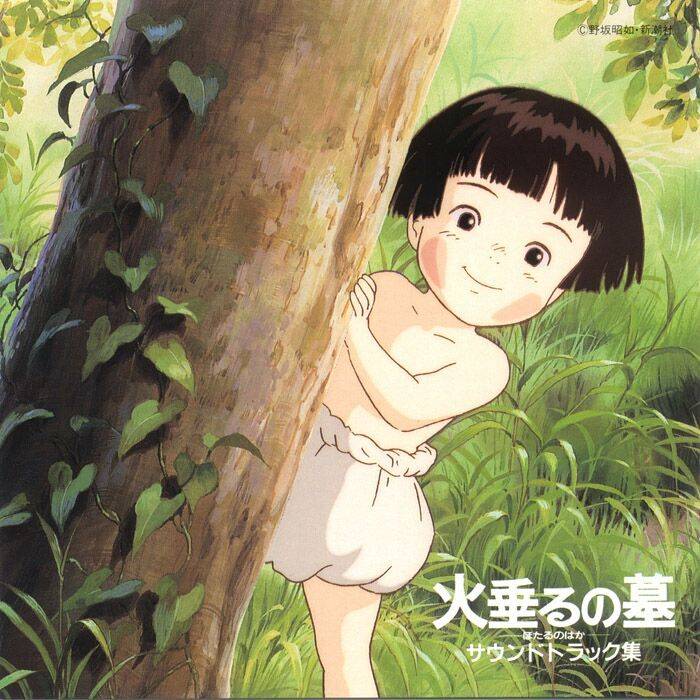 Dessin animé japonais d'Isao Takahata est une oeuvre