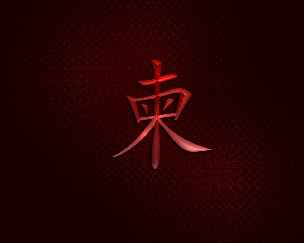 Black And Red Dragon Red Dragons Wallpapers Red Dragons