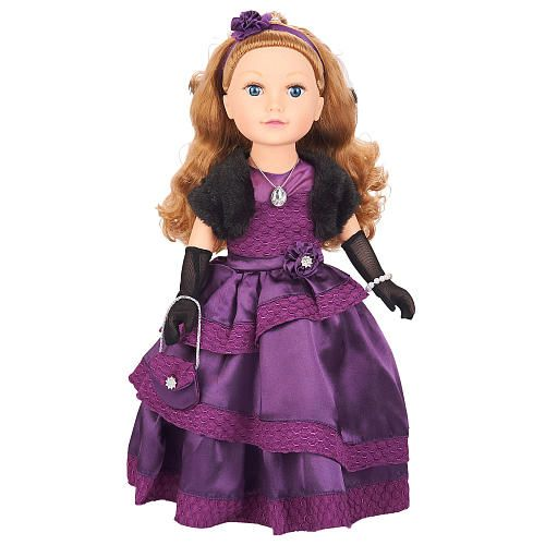 Girl Toys At Toys R Us : Journey girls london holiday doll blonde toys r us