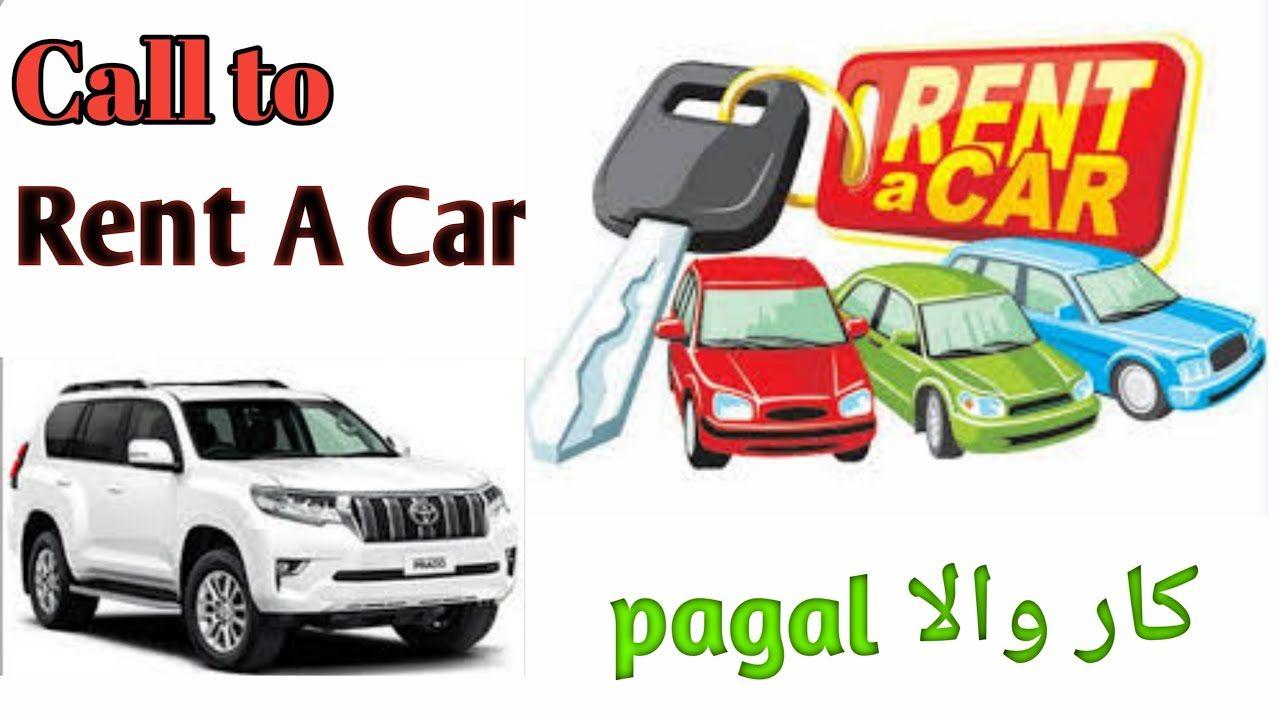 Pin By Zunair Jutt On Awesame Jutt Prank Calls Rent A Car Toy Car