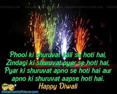 Shayari In Hindi For Diwali Latest Diwali Greeting Cards Hindi