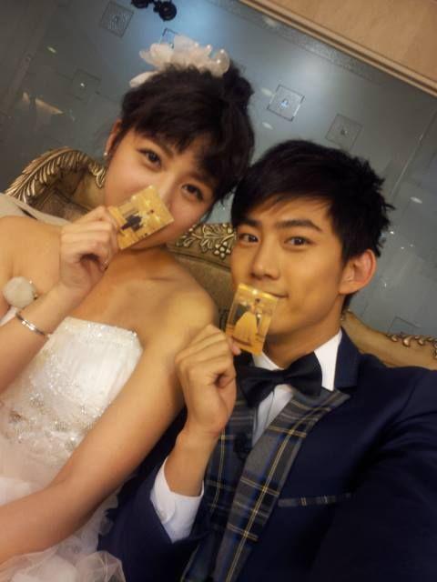 ok taecyeon dating 2013