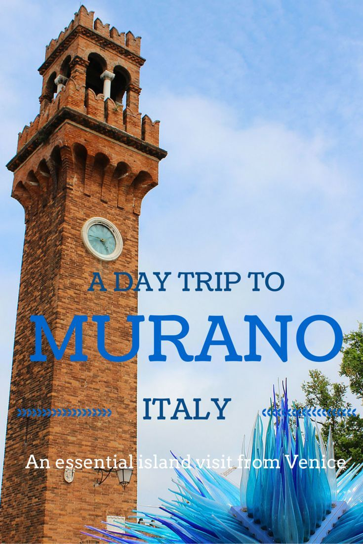 A day trip to Murano Italy - an essential island visit from Venice
