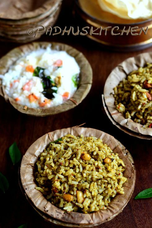 Karuveppilai sadam lunch ideas pinterest rice recipes lunches a simple and flavorful south indian style curry leaves ricekaruveppilai sadam perfect for lunch lunch box and travel forumfinder Images