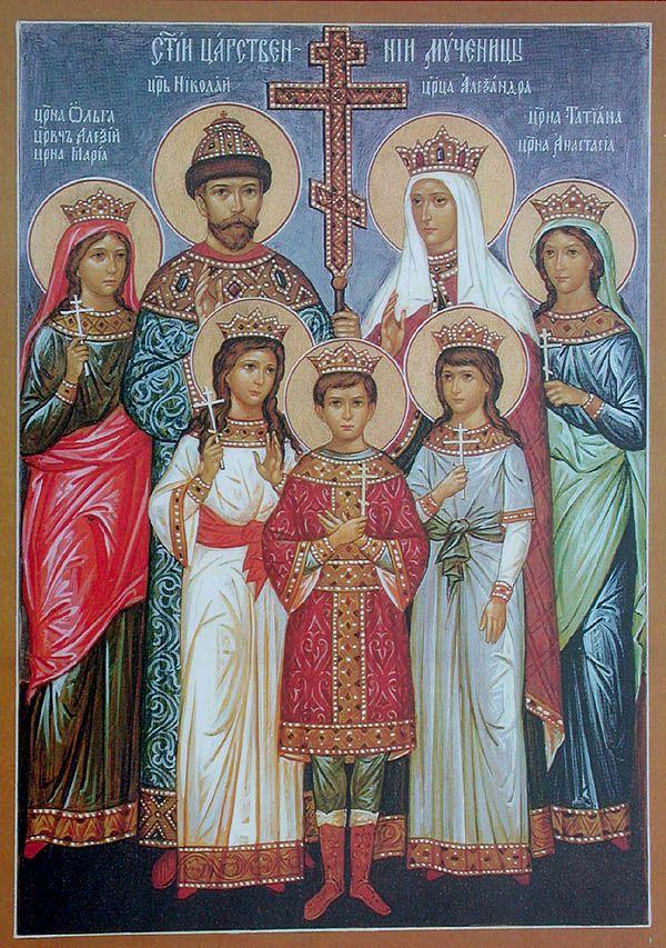 TSAR NICHOLAS II.ROMANOV THE HOLY PASSION-BEARERS ICON OF ROMANOV FAMILY PRINT