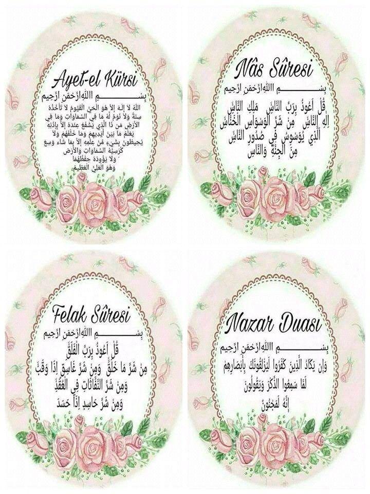 pin von duftsteine kokulutas auf allah pinterest papierblumen islamisch und gesundheit. Black Bedroom Furniture Sets. Home Design Ideas