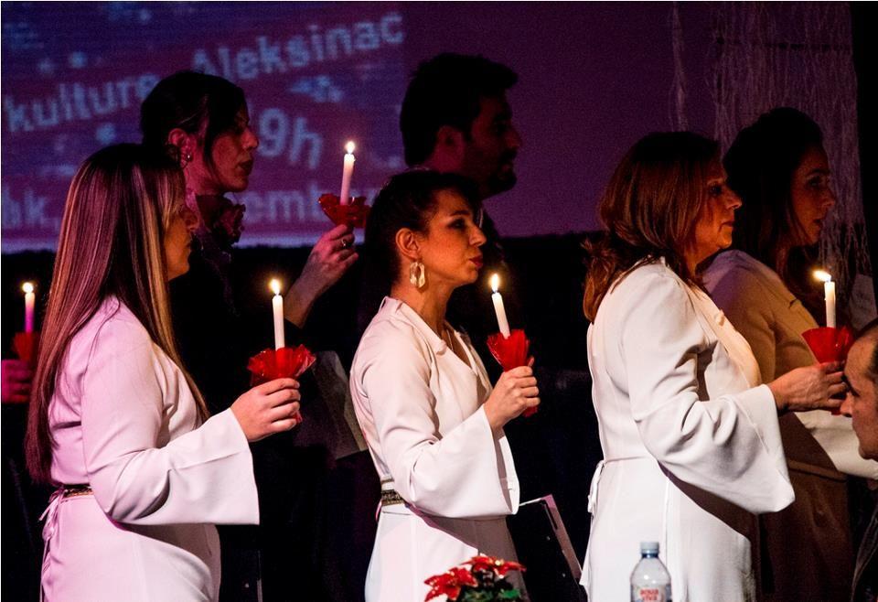 Новогодишњи концерт 2012