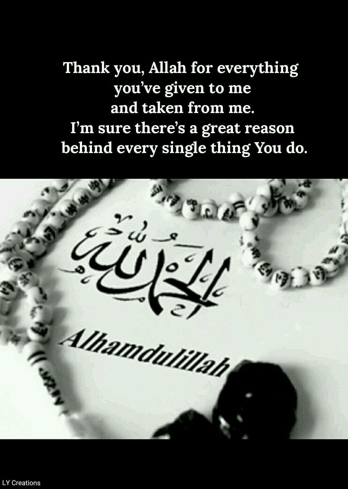 Thank You Allah For Everything Bags Allah Thank You Allah Islam