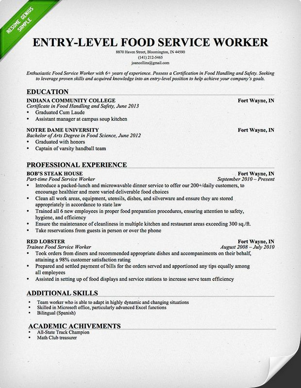 Entry Level Food Service Worker Resume Template Free Downloadable