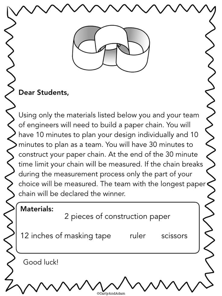 1st Grade 1st grade science worksheets free : FREE STEM Activity to Build Teamwork: The Longest Paper Chain STEM ...