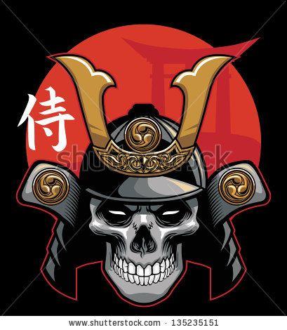 skull wearing samurai armor stock vector samurai. Black Bedroom Furniture Sets. Home Design Ideas