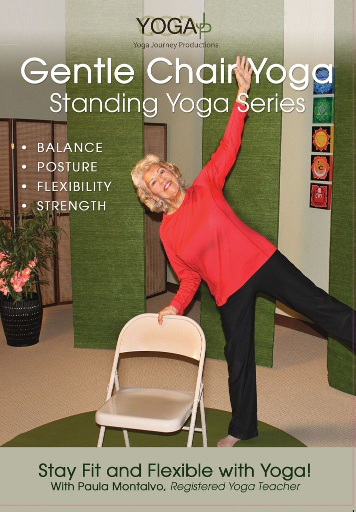 Gentle Chair Yoga Seated Series DVD (With images