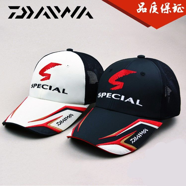 89d5586e1f845 2017 NEW DAIWA Fishing hat sun waterproof cap DAWA DC-1506 Sunscreen  Breathable Anti-UV outdoors sports DAIWAS Free shipping free shipping  worldwide