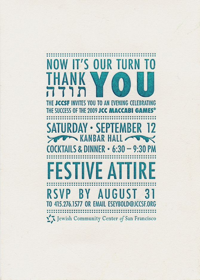 "I like this invitation design and how the purpose and message of the event ""Thank You"" is frong and center... Donor Appreciation Event - Daniel Buckwald ..."