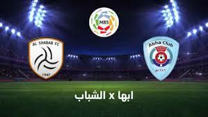 بث مباشر مشاهدة مباراة الشباب وابها اليوم بث مباشر كورة ستار اون لاين لايف الدوري السعودي Sport Team Logos Juventus Logo Team Logo