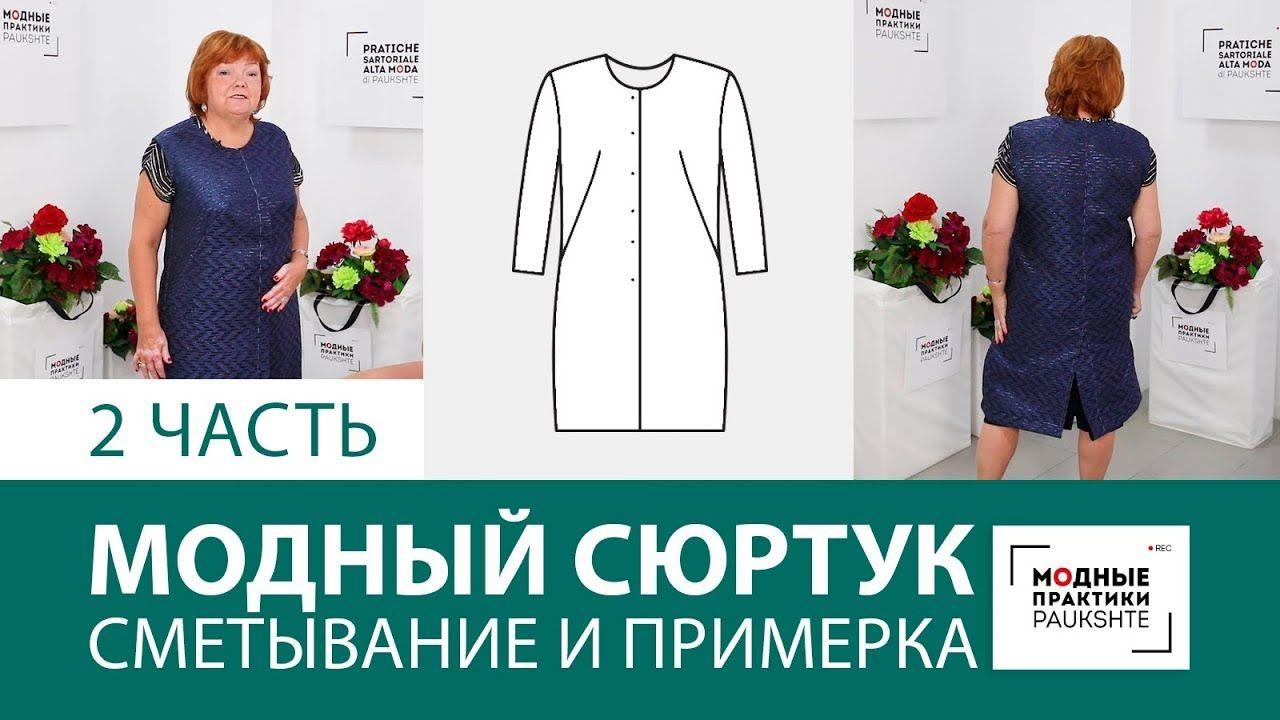 Боткинская больница 19 корпус схема