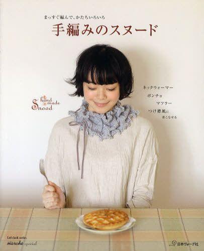 Hand Knit Snood - Japanese Knitting & Crochet Pattern Book for Women - Feminine Girly Style, Marche Special - JapanLovelyCrafts