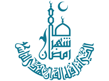 Islamic Calligraphy Islamic Calligraphy Png Images Png Icons