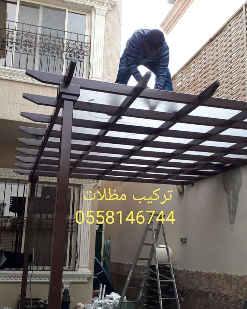 تركيب مظلات سيارات الرياض مظلات وسواتر ظلال الخليج الرياض 0558146744 Outdoor Structures Car Awnings Pergola