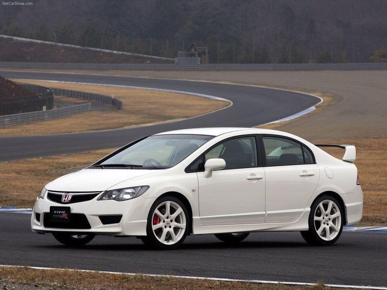 44++ Honda civic type r gen 8 ideas