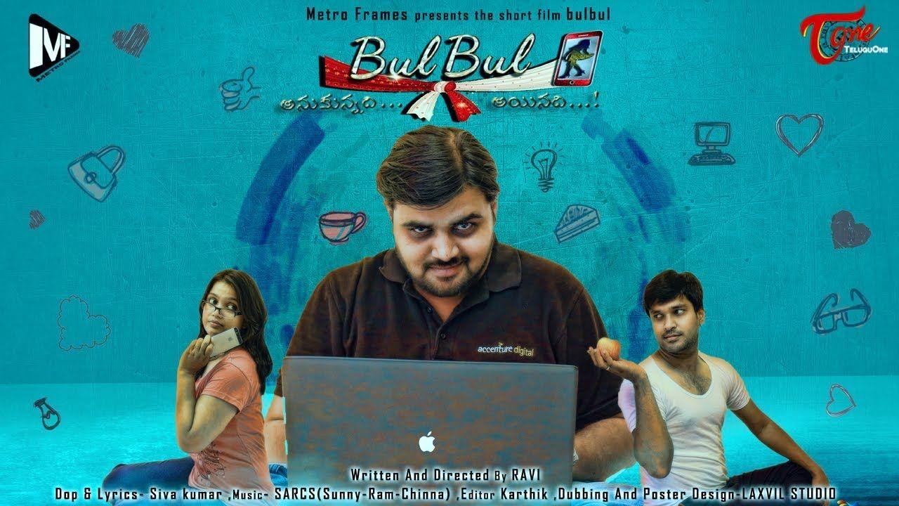Bulbul Telugu Comedy Short Film 2018 Directed By Ravi Chr Teluguone Comedy Short Films Short Film Film