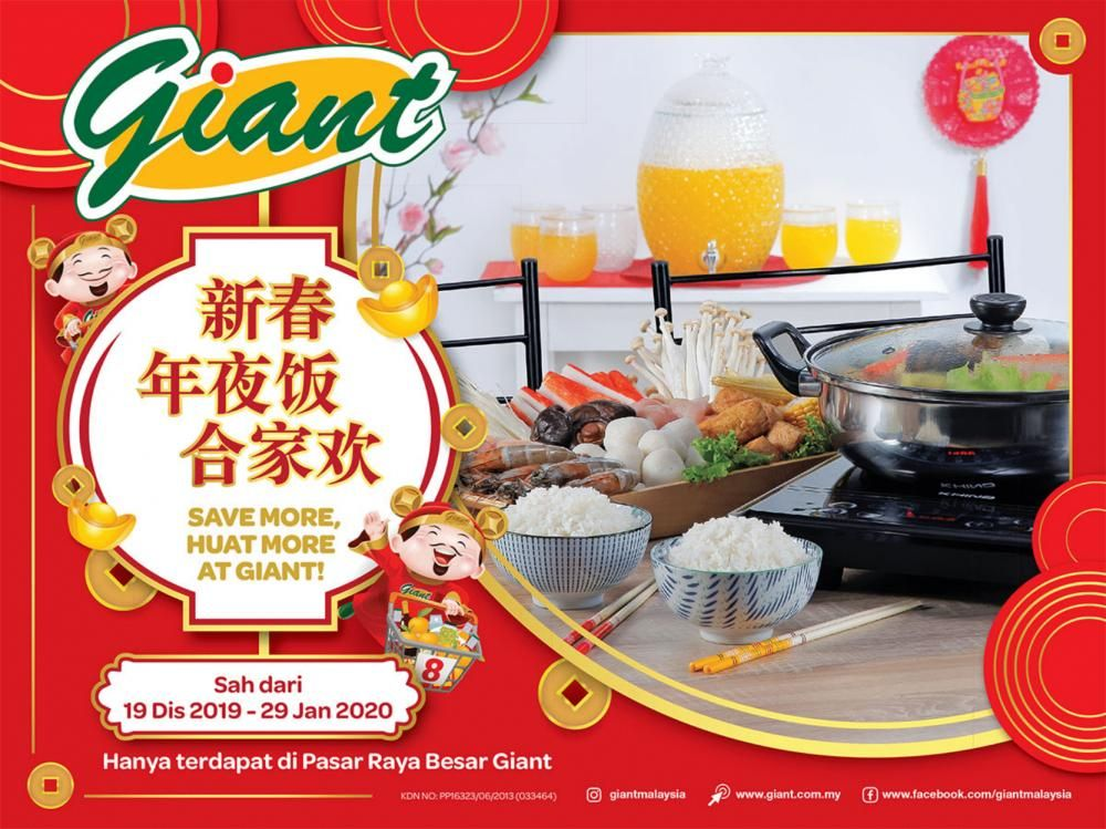 Giant CNY Home Essential Promotion Catalogue at Peninsular