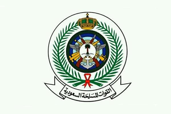 فتح باب القبول والتسجيل بالكليات العسكرية Juventus Logo Team Logo Military Jobs