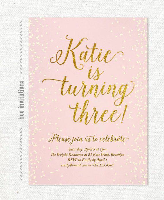 blush pink gold glitter girls third birthday invitation printable