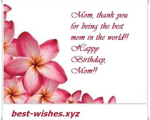 The best mom birthday wishes for your mother card happy world the best mom birthday wishes for your mother card happy world bookmarktalkfo Images
