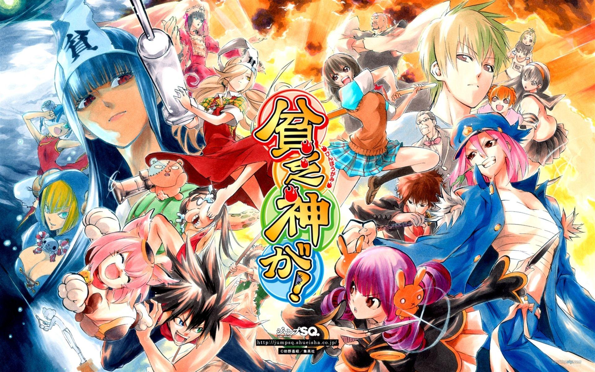 Binbōgami ga! Arte de anime, Sobrenatural y Anime